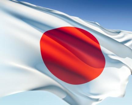 Apprendre le japonais en ligne